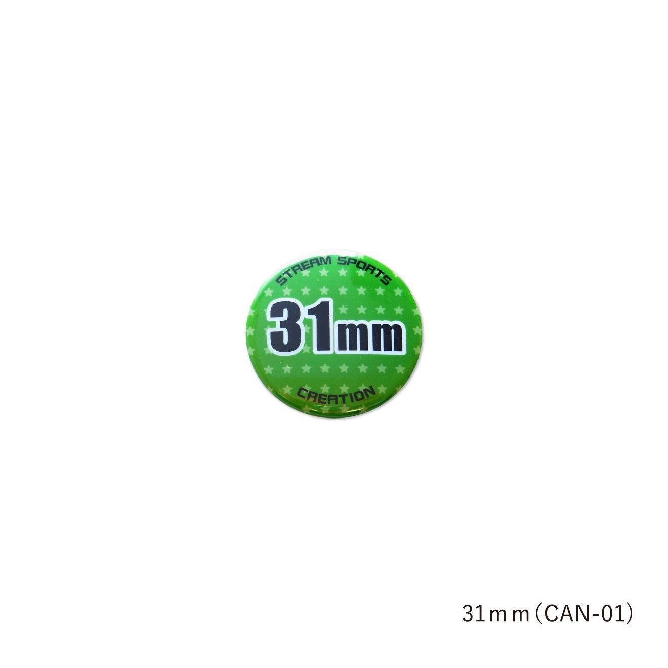 写真:缶バッジ【31mm】