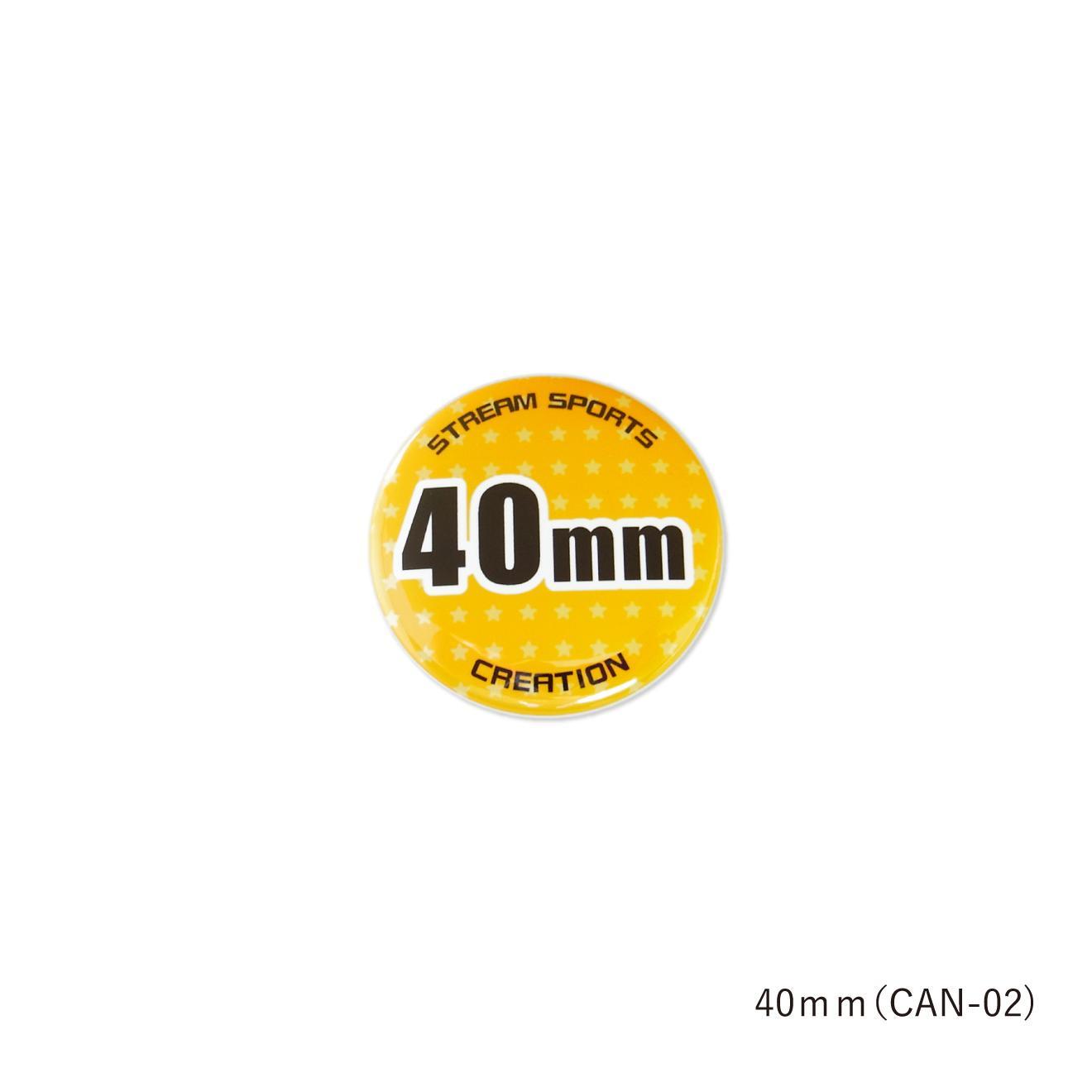 写真:缶バッジ【40mm】