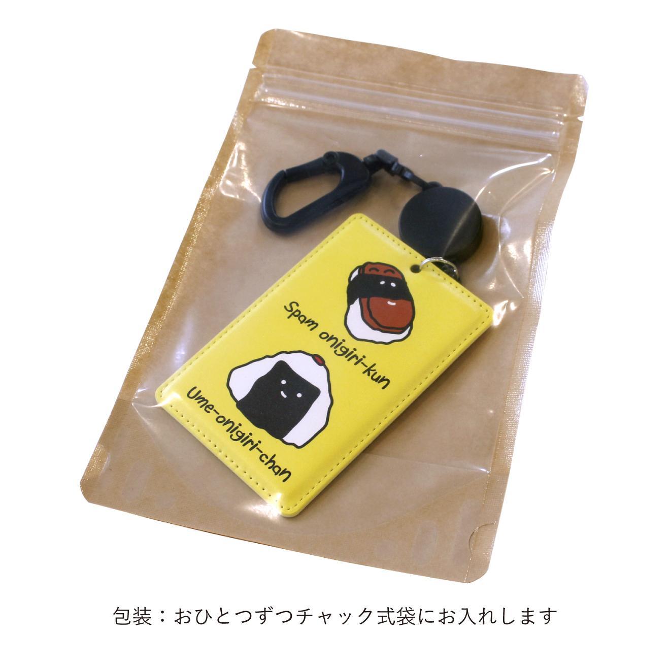 写真:PUレザーパスケース(両面印刷)
