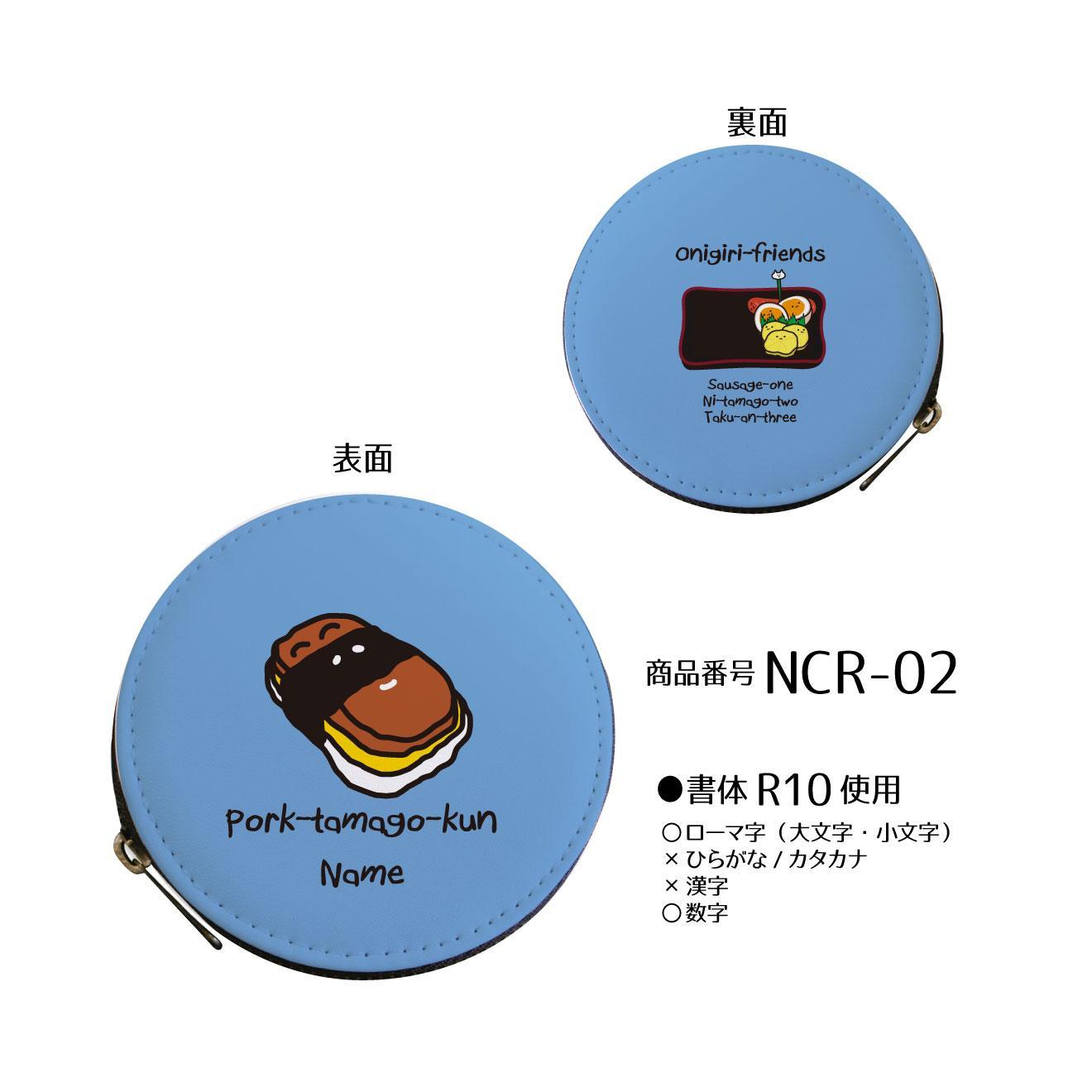 写真:PUレザーコインケースおにぎり11